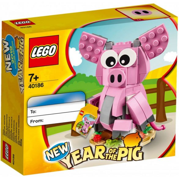 Lego 40186 Exclusive Year of the Pig